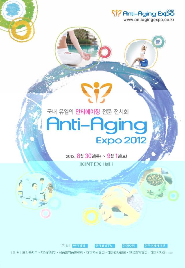 Anti Aging Expo 2012.jpg