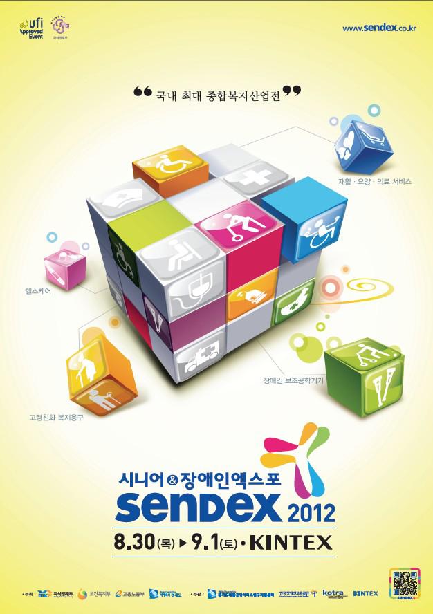 SENDEX 2012.jpg